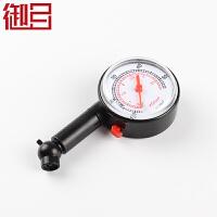 御目 胎压检测器 盒装数显汽车轮胎气压胎压表可放气胎压监测工具