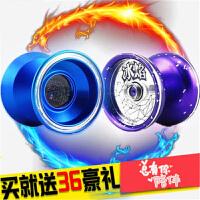 悠悠球火力少年王紫冰焰蓝色玄魔溜溜球金属侧轴比赛炫光 k3z