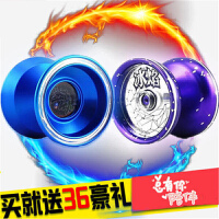 【支持礼品卡】火力少年王紫冰焰蓝色玄魔溜溜球金属侧轴比赛炫光 k3z