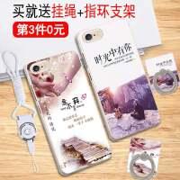 苹果 iphone6/6s手机壳 苹果6S保护套 iPhone6硅胶防摔保护轻薄简约男女潮款挂绳指环支架软套SJ