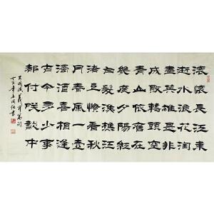 王国强 临江仙
