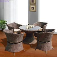 户外休闲家具藤桌椅阳台客厅露台椅茶几套几庭院组合 圆藤 4 1桌椅(送垫)