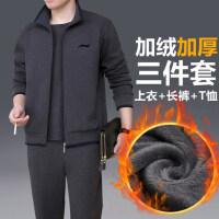 中老年运动套装男冬加厚保暖休闲运动服爸爸装加绒运动服三件套