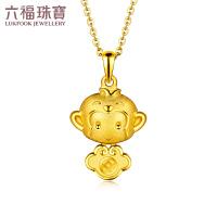 六福珠宝 足金代代封侯生肖猴黄金吊坠 GDG70180