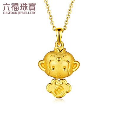 六福珠宝 足金代代封侯生肖猴黄金吊坠 GDG70180支持使用礼品卡
