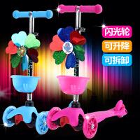 儿童滑板车3三轮升降闪光轮踏板车2-7岁男女宝宝滑滑车