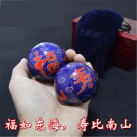 【支持礼品卡】保定铁球景泰蓝福寿老人健身按摩生日礼物练手健康转握保健球手球k2k