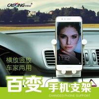 车载手机支架汽车出风口仪表台卡扣式通用型多功能导航支架夹