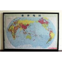 30寸1000片50.5X75.5相框75.5*50.5拼图塑料海报相框画框 30寸