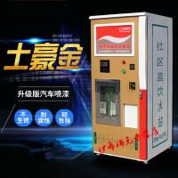 商用自动售水机投币刷卡自助净水器反渗透直饮机