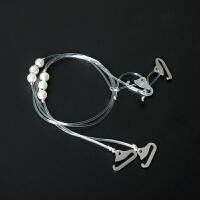 透明肩带 百搭 女性感内衣配件一字领无痕文胸细带子隐形 乳白色 3颗珍珠1.5cm钩