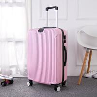 七夕礼物拉杆箱女20寸旅行箱24寸行李箱万向轮学生密码箱包26寸男皮箱子 小竖条粉色 28寸