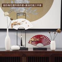 老板办公室摆件 创意现代新中式禅意客厅玄关电视柜酒柜办公室书房摆件家居装饰品