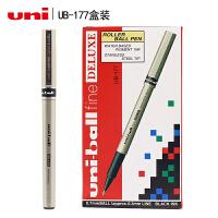 日本uni三菱UB-177走珠笔签字笔UB177办公水笔0.7mm