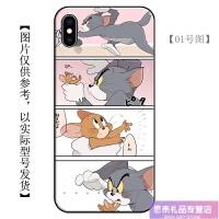 猫和老鼠手机壳适用小米iphone苹果8OPPOr15华为荣耀vivo汤姆杰瑞