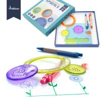 Mideer新品 多功能百变创意DIY齿轮绘画万花尺玩具套装神奇螺旋画
