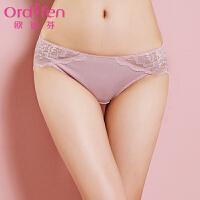 【2件3折到手价约:32】欧迪芬女士内裤女式低腰三角蕾丝内裤XK6318