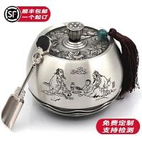 茶叶罐锡制商务礼品定制logo送客户领导创意实用老人生日礼物工艺礼品