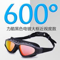 力酷炫酷大框泳镜游泳眼镜高清防雾近视平光度数男士女士游泳装备