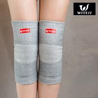 护膝运动女士跑步舞蹈护膝女膝盖跪地厚保暖防寒健身瑜伽装备护具 1_灰色加绒护膝