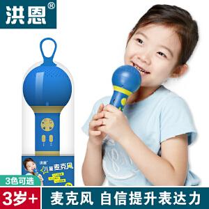 洪恩儿童麦克风全民K歌蓝牙传输app资源 蓝色 新品包邮