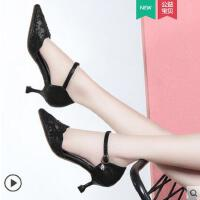户外新品高跟凉鞋女新款百搭仙女风细跟水钻镂空时尚网纱尖头单鞋