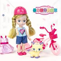 婴侍卫 宝宝芭比娃娃系列玩具