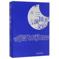 四大名著:三国演义(全两册)