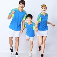 17新羽毛球服套装 男女儿童乒乓球服排球运动服网球训练比赛队服
