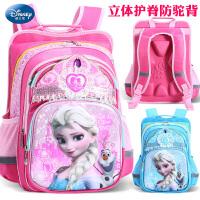 迪士尼冰雪奇缘书包小学生1-3-6年级女童双肩包6-12周岁儿童背包