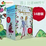凯迪克图书 莎士比亚400周年纪念版 英文原版 经典合辑The Shakespeare Stories 原装进口 16