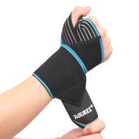 运动护腕护手掌扭伤助力带健身排球篮球护具力量训练举重男女士 均码调节款