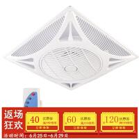 600*600mm集成吊顶风扇嵌入式石膏板天花吸顶式电风扇办公室商用 白色带遥控