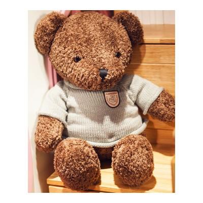 泰迪熊公仔抱抱熊毛绒玩具送女生可爱玩偶大熊抱枕懒人男女友 不掉毛 衣服可脱 创意可爱抱抱熊