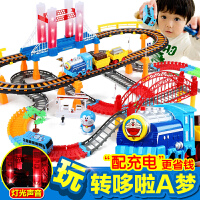儿童玩具男宝宝小孩玩具火车托马斯3-6岁男孩子1-3岁