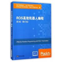 ROS高效机器人编程(第3版影印版)(英文版)