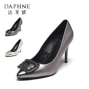 Daphne/达芙妮秋季亮面女单鞋尖头细跟高跟鞋性感女婚鞋