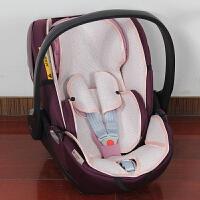 凉席适用cybex提篮Cloud Q AtonQPlus婴儿提篮安全座椅凉席坐垫 其它