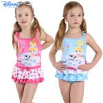 迪士尼可爱宝宝游泳衣儿童公主泳装温泉泳衣女童可爱连体裙式泳衣