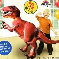 儿童生日散步气球恐龙主题套餐周岁宝宝男孩派对布置装饰品背景墙 姜黄色 进口霸王龙