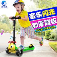 2-5岁音乐儿童滑板车男女小孩闪光踏板车3轮宝宝滑滑车