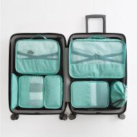旅行收纳袋七件套装行李收纳包内衣整理袋防水出差旅游衣服收纳包袋