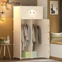 简易衣柜宿舍单人布衣橱现代简约出租房用塑料收纳小柜子家用卧室
