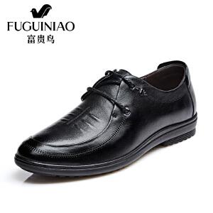 富贵鸟休闲皮鞋男士头层牛皮休闲英伦皮鞋潮