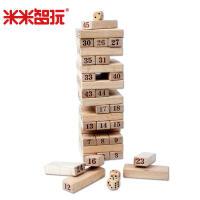 【【领券立减50元】米米智玩 儿童玩具积木叠叠高叠叠乐早教益智亲子桌游数字层层叠48块装进口木质原料活动专属
