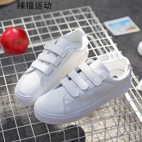小白鞋夏季女新款百搭运动魔术贴板鞋韩版平底港风休闲鞋