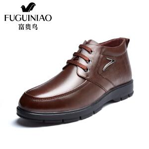 富贵鸟高帮鞋 冬季新款男鞋系带休闲加绒保暖棉鞋休闲鞋男