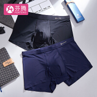 芬腾 内裤男新品棉质简约纯色舒适中腰平角内裤双条装男 组合一