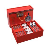 骨瓷餐具套装送客户员工公司年会商务礼品定制印logo新年礼物