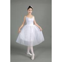 芭蕾舞裙舞蹈练功服吊带泡泡袖儿童蓬蓬纱裙小天鹅湖演出服